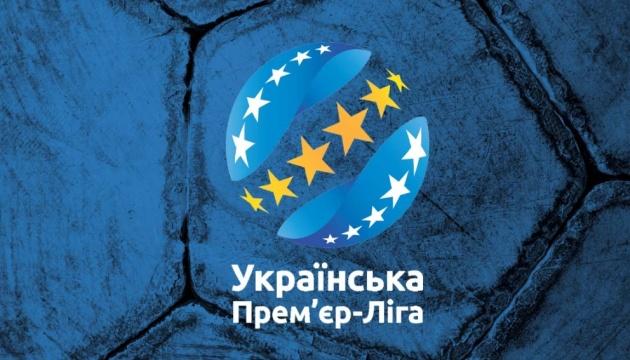 Итоги сезона Украинской Премьер-Лиги по футболу 2020/2021: анализ выступления команд и выводы