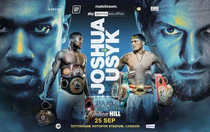 У кого преимуществ перед боксерским поединком больше: у Джошуа или у Усика?