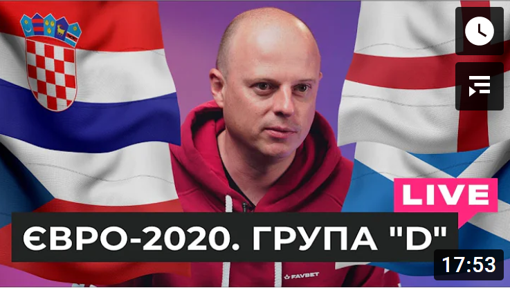 ЕВРО 2020. Какие сборные выйдут из группы D?