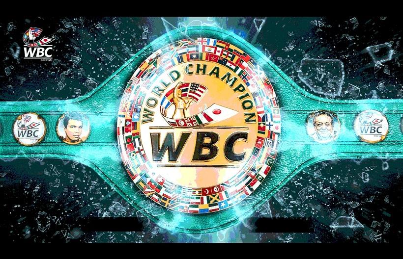 WBC официально открыл свой первый офис в Киеве