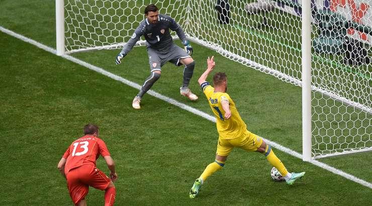 Сборная Украины обыграла Северную Македонию на Евро-2020 и прервала серию проигрышей