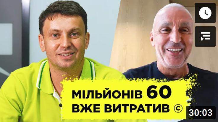Александр Ярославский рассказал о тратах и восстановлении нового ФК Металлист Харьков